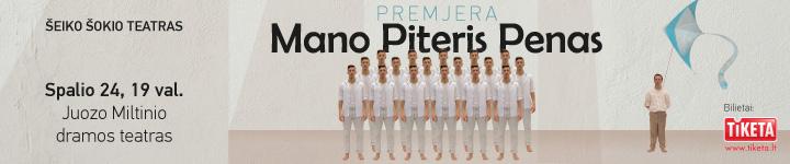 Piteris Penas